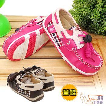 【Shoes Club】【189-JS05-33】童鞋.舒適花童、表演、正式場合 休閒懶人莫卡辛便鞋.2色 桃/咖