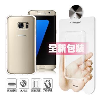 【正版包裝】WUW Samsung Galaxy S7 edge 氣墊簡約防摔保護殼