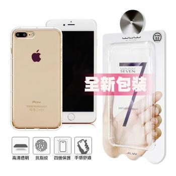 【正版包裝】WUW Apple iPhone 7 Plus / i7+ 5.5吋 氣墊簡約防摔保護殼