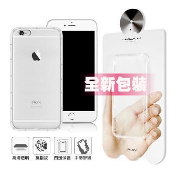 【正版包裝】WUW Apple iPhone 6 Plus / 6s Plus 5.5吋 氣墊簡約防摔保護殼