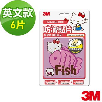 【3M】防滑貼片-Kitty英文款(6片)