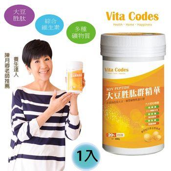 Vita-Codes 大豆胜肽群精華-罐裝450g