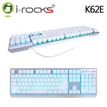 i-Rocks K62E多色彩背光金屬遊戲鍵盤-白