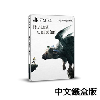 [預購] SONY PS4 遊戲 The Last Guardian -中文鐵盒版