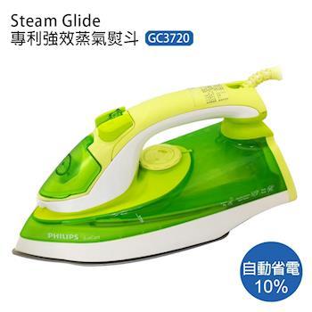 ◆福利品限量出清◆【PHILIPS飛利浦】Steam Glide專利強效蒸氣熨斗GC3720(彩盒汙損)