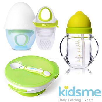 英國kidsme-咬咬樂輔食器-風琴式-帶矽膠研磨器+晶透學飲杯240ml+寶寶練習吸盤碗(綠黃)