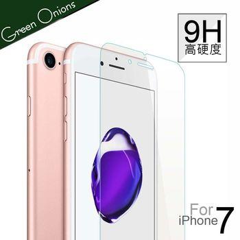 Green Onions Apple iPhone7 4.7吋9H高硬度不碎裂保護貼