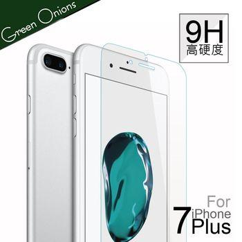 Green Onions Apple iPhone7 Plus 5.5吋9H高硬度不碎裂保護貼