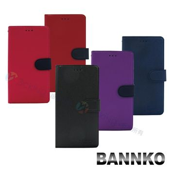 BANNKO OPPO R9+ 側掀磁扣站立式皮套