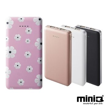 miniQ 10500mAh雙USB輸出行動電源MD-BP-034