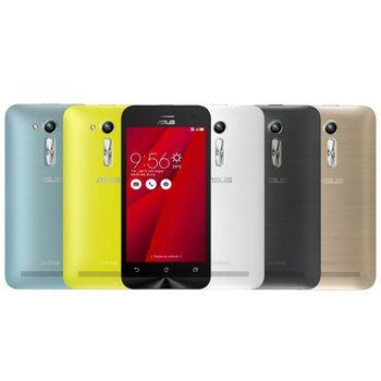 ASUS ZenFone Go ZB450KL 8G/1G 雙卡智慧手機 ★送9H玻保+軟式保護背殼