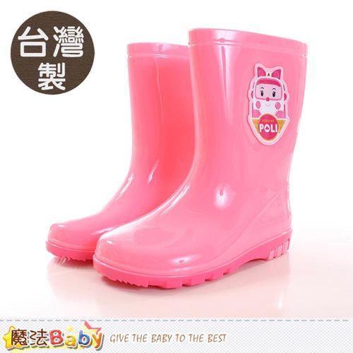 魔法Baby 雨靴 台灣製POLI授權正版女童雨鞋~sa61523