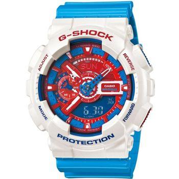 G-SHOCK 新視覺層次雙顯男錶-藍x白x紅_GA-110AC-7A