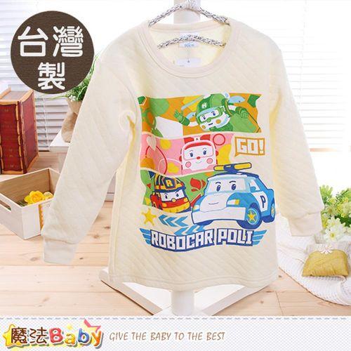 魔法Baby 兒童保暖內衣 台灣製POLI正版三層純棉厚保暖衣~k60278