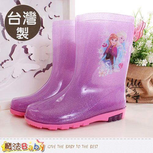 魔法Baby 女童雨靴 台灣製冰雪奇緣正版果凍雨鞋~sa64857