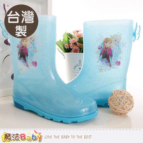 魔法Baby 女童雨靴 台灣製冰雪奇緣正版果凍雨鞋~sa64856