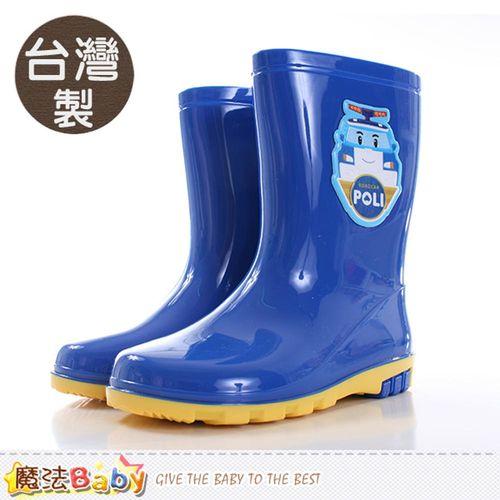魔法Baby 雨靴 台灣製POLI授權正版女童雨鞋~sa61526