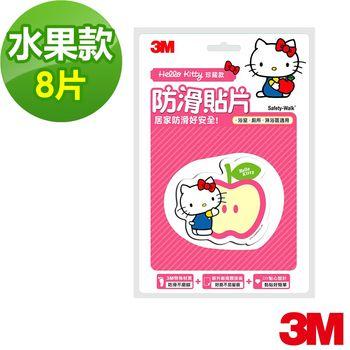 【3M】防滑貼片-Kitty水果款(8片)