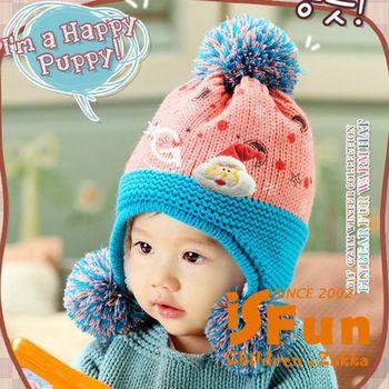 【iSFun】聖誕老人*印花星空護耳帽/粉藍