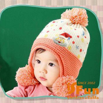 【iSFun】聖誕老人*印花星空護耳帽/粉橘