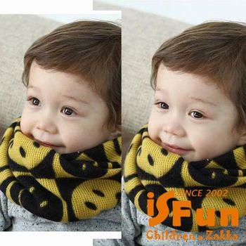 【iSFun】雙色笑臉*厚質保暖脖圍/二色可選