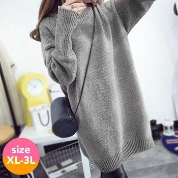 【SCL南加州丹寧時尚】T1682 保暖顯瘦寬鬆下擺長版針織高領大毛衣