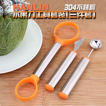 304不鏽鋼水果刀工具套装(三件套)