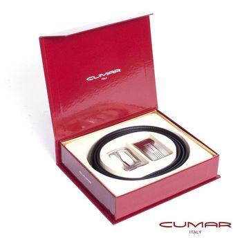 CUMAR雙頭皮帶禮盒組 0596-113-01-12