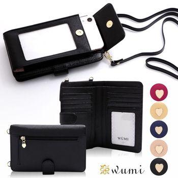 WuMi日韓 伊莎蓓甜心皮夾手機包 共五色