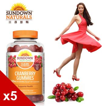 【美國Sundown日落恩賜】50倍濃縮蔓越莓軟糖x5瓶組(75粒/瓶)