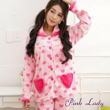 【PINK LADY】愛心點綴~保暖法蘭絨襯衫型成套睡衣褲3607(粉)