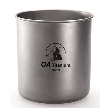 oa露營配件用品-羽量 輕鈦杯-400ml-70g