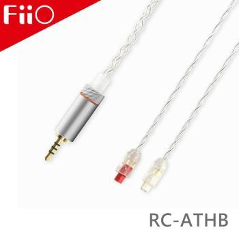 FiiO RC-ATHB 鐵三角IM系列2.5mm平衡耳機線