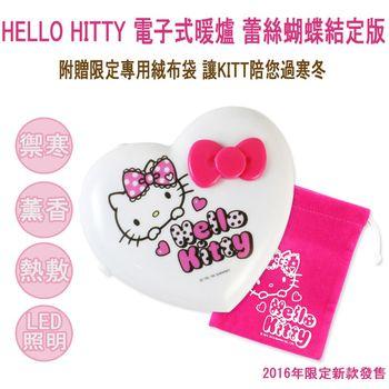 Hello Kitty 蕾絲蝴蝶結限定版 愛心造型暖暖蛋-甜心粉KT-Q08P