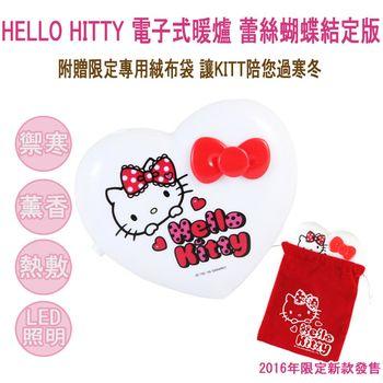 Hello Kitty 泰迪熊限定版 愛心造型暖暖蛋-熱情紅KT-Q08R