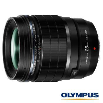 送STC UV 62mm 保護鏡~ Olympus M.ZUIKO ED 25mm F1.2 大光圈(25 1.2,元佑公司貨)