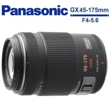 【防潮箱吹筆組】Panasonic GX 45-175mm F4-5.6 HD (公司貨)/黑色