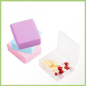 輕巧隨行小藥盒(1組2入) 葯盒/隨身盒/收納盒