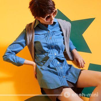【ohoh-mini孕婦裝】學生情人可拆式假披肩哺乳襯衫