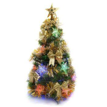 台灣製2呎/2尺(60cm)經典綠色聖誕樹(金銀系飾品)+LED20燈彩光金屬星星燈電池燈
