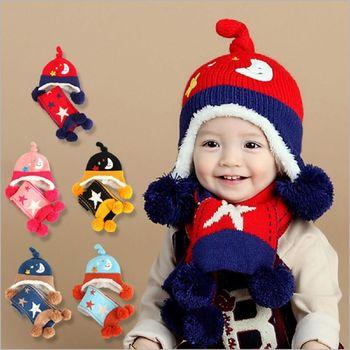 可愛冬季必備保暖護耳針織毛線帽 - 星星月亮+圍巾 2件組