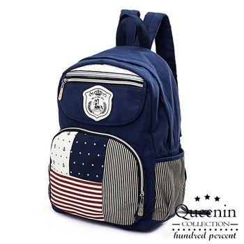 DF Queenin日韓 - 美式潮流美學帆布款後背包