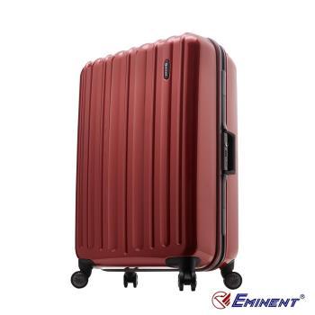 【EMINENT雅仕】萬國行李箱 29吋年度推薦款亮面硬殼鋁框旅行箱(新磚紅)