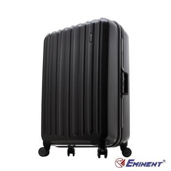 【EMINENT雅仕】萬國行李箱 29吋年度推薦款亮面硬殼鋁框旅行箱(黑鐵灰)