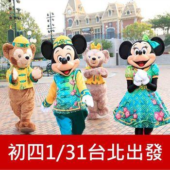 【初四1/31出發】港圳金雞行大運雙樂園迪士尼+長隆海洋王國四日