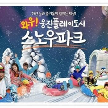 【長榮】韓國樂天世界LINE旗艦店逼霸拌飯秀六日