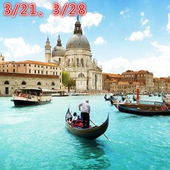 【經典義大利】璀璨羅馬托斯卡尼威尼斯十日