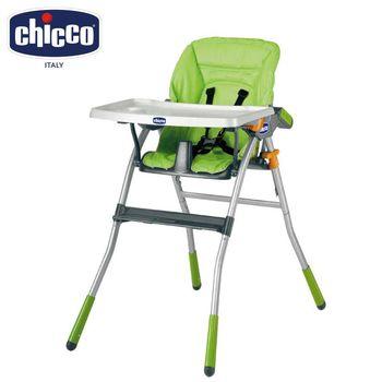 chicco-Jazzy輕便高腳餐椅-兩色可選