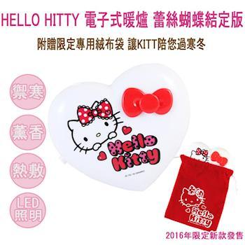 Hello Kitty 蕾絲蝴蝶結限定版 愛心造型暖暖蛋-熱情紅KT-Q08R
