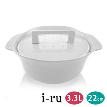 【南部鐵器i-ru】日本製琺瑯鑄鐵鍋/白瓷/22cm/3.3L